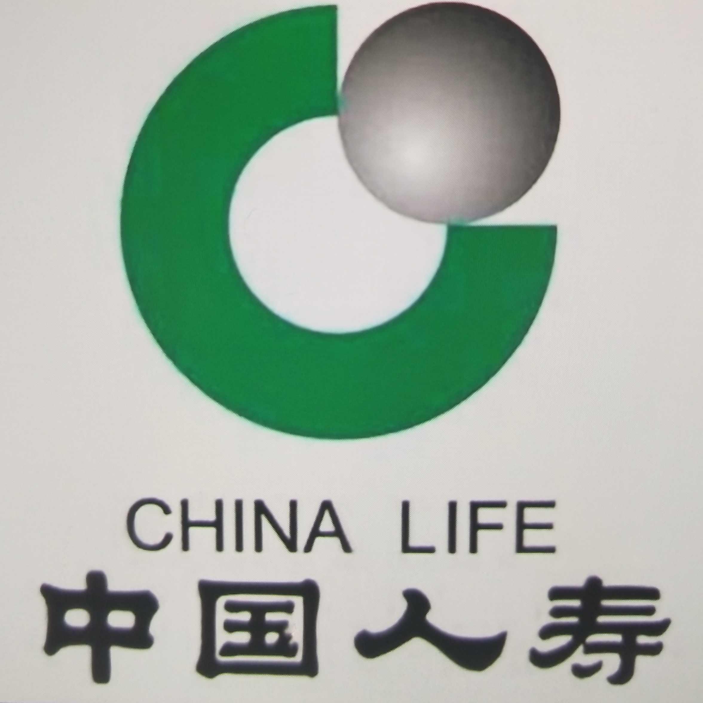中国人寿保险曲靖分公司