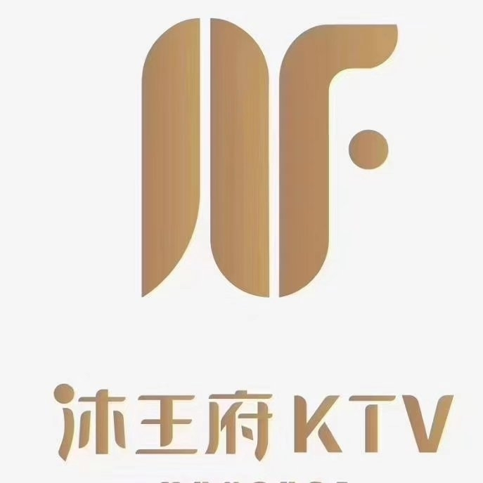 曲靖沐王府KTV