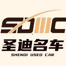 曲靖圣迪二手车销售有限公司