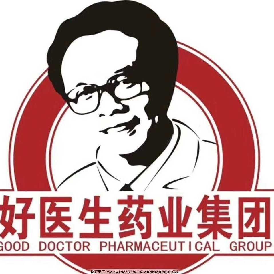 好医生药业集团 云南分公司