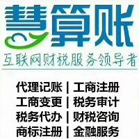 曲靖瑾乾财务信息咨询有限公司